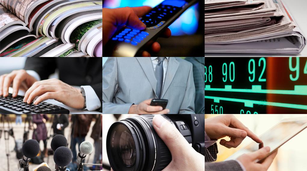 Monitoramento e Mensuração